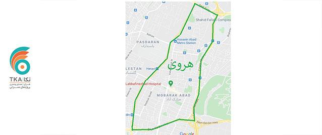 مشارکت در ساخت تهران هروی شرکت مهندسی تُکا