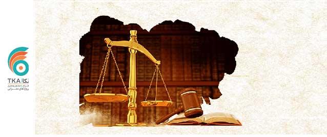 خدمات داوری قراردادهای مشارکت در ساخت