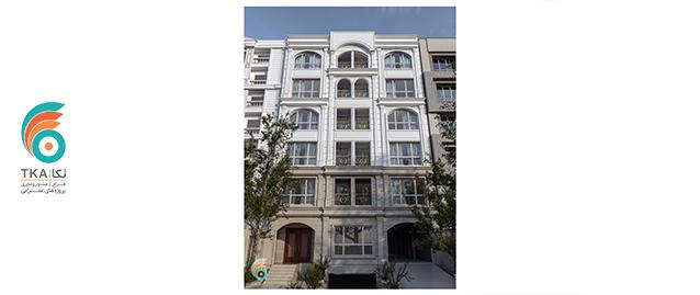 طراحی و اجرا ساختمان مسکونی آجودانیه شرکت مهندسی تُکا