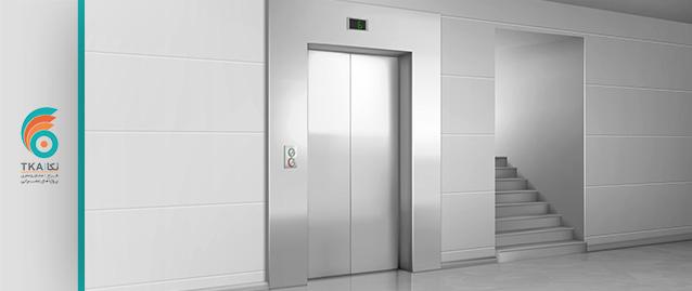 ضوابط و مقررات آسانسور شرکت مهندسی تُکا