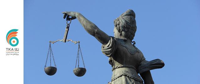 نمونه رای داوری در قرارداد مشارکت در ساخت
