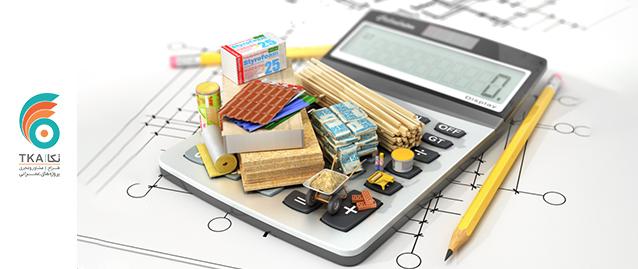راهنمای محاسبه آنلاین عوارض ساختمانی